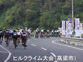 cycling-04
